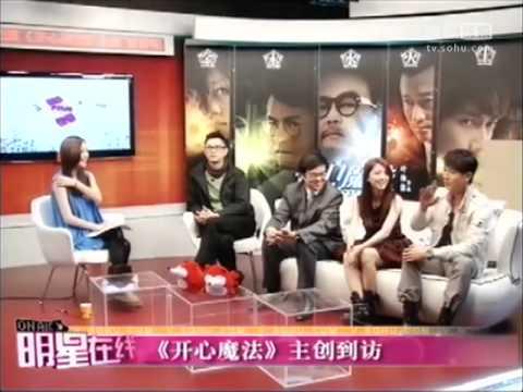 《开心魔法》到访《明星在线》 叶伟信吴尊失言受罚