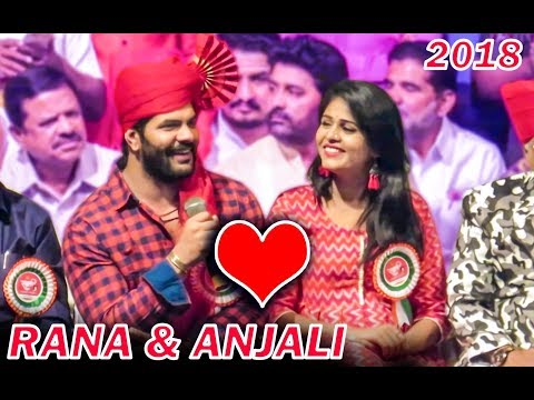 Rana And Anjali In Solapur 2018