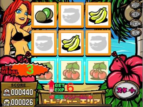 南国チェリーボム http://dice-online.jp/app/game/slot2?frm=youtube 今回のスロットの目玉はチェリー!前兆からラッシュモードに入ればすごいことに! ...