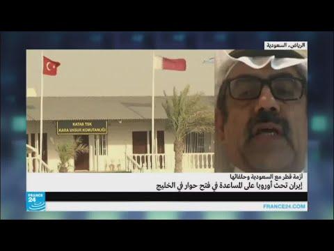 إيران تحث أوروبا للمساعدة في فتح حوار لحل أزمة الخليج  - نشر قبل 12 دقيقة