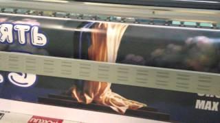Печать баннера(, 2012-09-12T08:32:11.000Z)