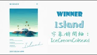 【繁體字幕】WINNER - ISLAND 《OUR TWENTY FOR》