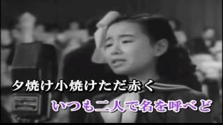 美空ひばりさんの昭和27年の曲です。 この曲は現在、通信カラオケに入っ...