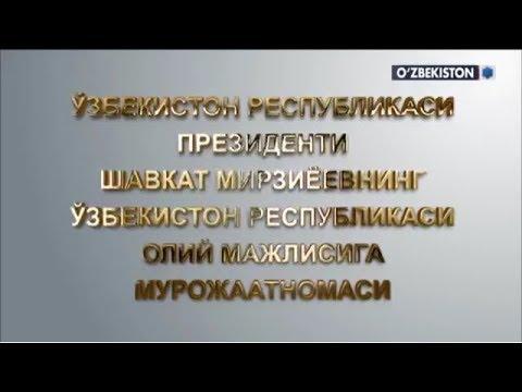 Shavkat Mirziyoyev Oliy Majlis Senati va Qonunchilik palatasi a'zolariga murojaatnomasi
