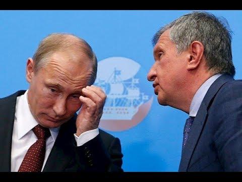 У Путина сорвало крышу
