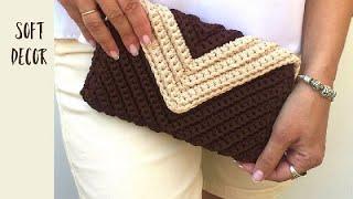 Клатч из шнура или трикотажной пряжи | Вяжем крючком | Поясная сумка | Вasket crochet yarn