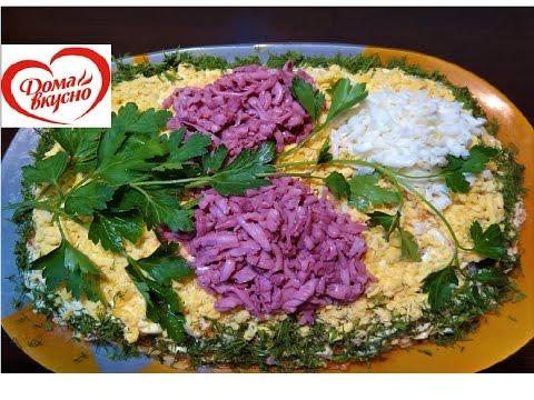 Праздничные весенние салаты рецепты с фото