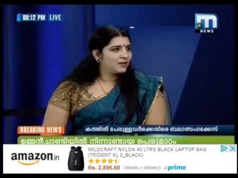 Saritha Nair Interview   Mathrubhumi News