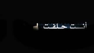 كرومات عراقية تصميم شاشه سوداء بدون حقوق🥀✨ريمكس🎧🔥حالات واتساب اغاني عراقية''اغاني شاشة سوداء 2020