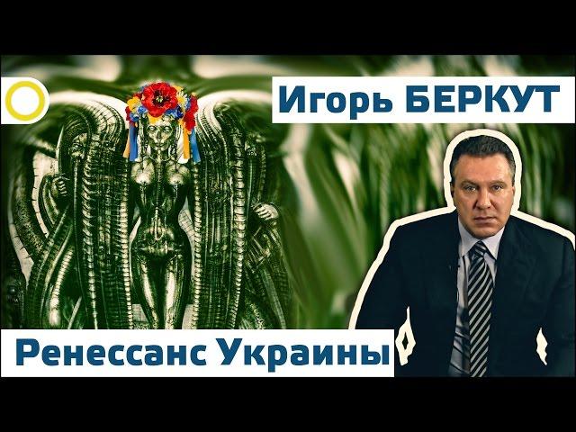 Картинки по запросу Территорию Украины ожидает зачистка