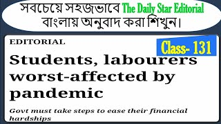 The Daily Star Editorial | Class - 131 | Learn English from English Editorials