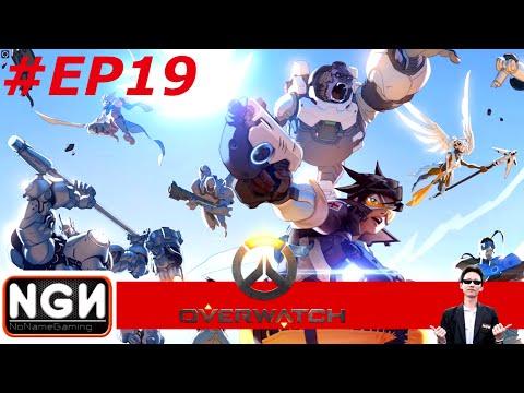 Overwatch - EP19 Zarya สาวถึกและบึกบึน (PC/Battlenet)