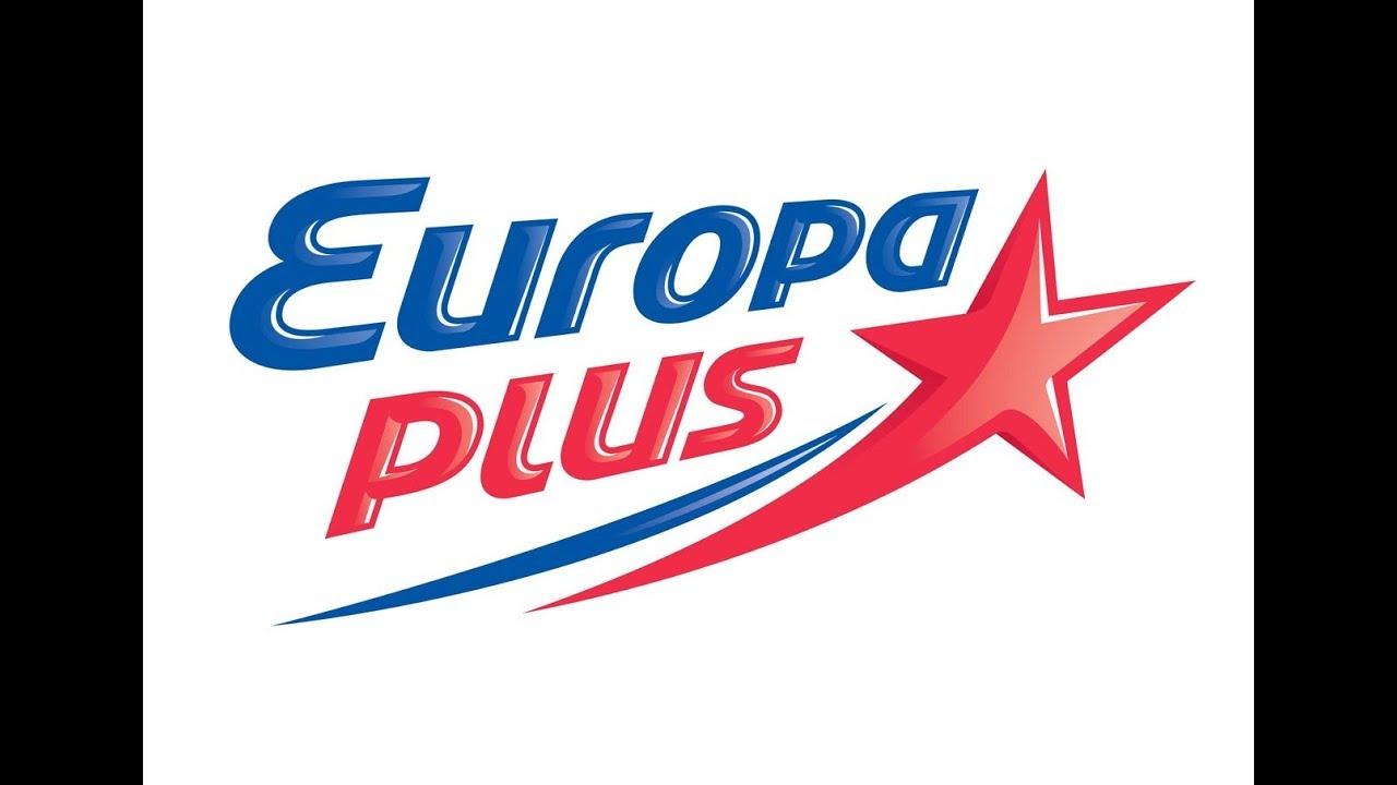 Смотреть канал европа плюс — pic 1