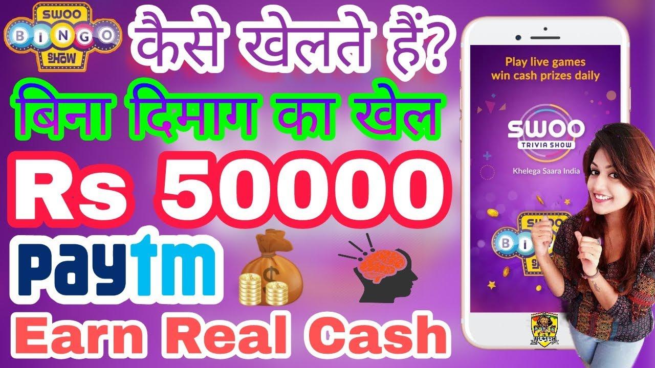 Bingo app real prizes