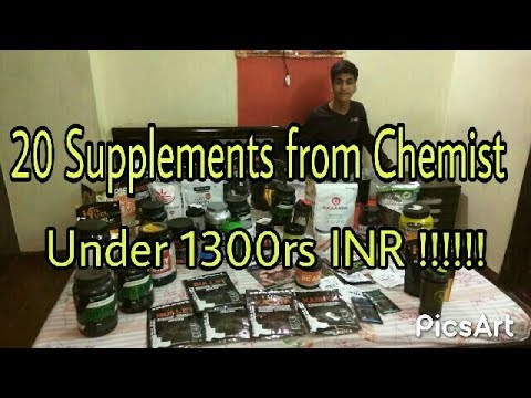 20 Supplements under 1300rs From Chemist