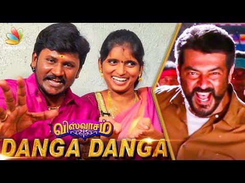 DANGA DANGA Song Making : Senthil Ganesh & Rajalakshmi Live Performance   Ajith's Viswasam