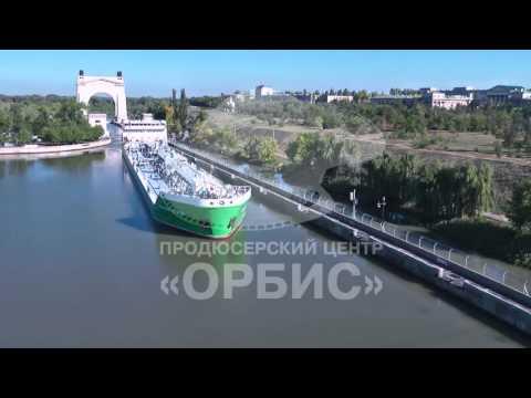 Leading waterway
