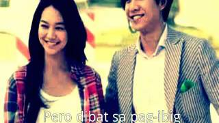 Repeat youtube video Diwata - abra ft. chito miranda lyrics (bossmerde)