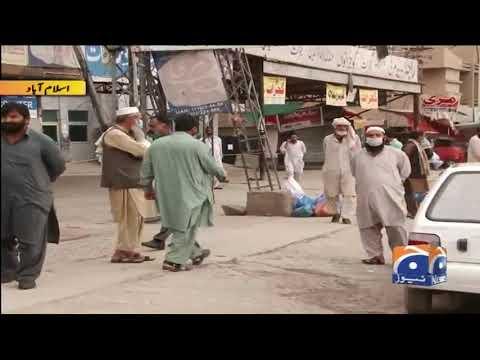 Islamabad Intezamia Ne Shehar Se Bahir Jane Aur Aane Wali Transport Ko 2 Din Ke Liye Band Kar Diya!