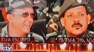 Ethiopia honours assassinated army chief ahead of burial in Tigray region