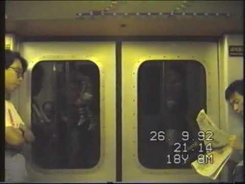 1992-hong-kong-mtr-subway-trip.-clip-2.