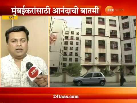 Mumbai Before Diwali Mhada Annpounce 1194 Houses Lottery