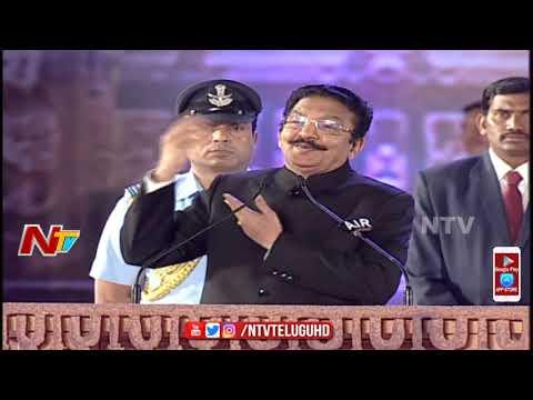 World Telugu Conference || Prapancha Telugu Mahasabhalu || Hyderabad || 15-12-2017 || Part 5 || NTV