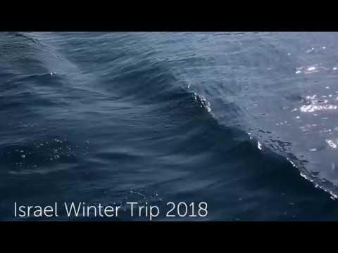 Israel Winter Trip 2018