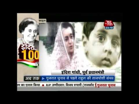 India @ 100: Remembering Indira Gandhi On Her 100th Birth Anniversary