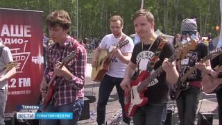 В Тюмени рок группа из 77 человек претендует на рекорд Гиннесса