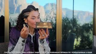 Oriflame и «Орел и решка» в Эфиопии: Палетка-рефил The ONE Make-up Pro