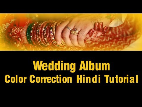 Photoshop in color correction Hindi tutorial thumbnail