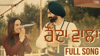 Raunda Wala (Official Video) Tarsem Jassar | MixSingh | Vehli Janta Records | New Punjabi Songs 2020