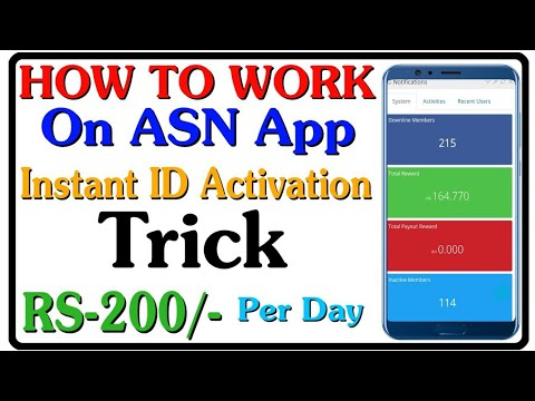 How to Work On ASN Share App || Earn Upto RS-200/- Per Day || Biggest MLM Plan app