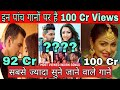 1 Billion Crossed Indians on Youtube of All Time | Most Viewed Indian Songs