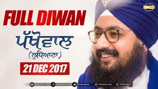 Full Diwan - Pakhowal Ludhiana - Day 1 - 21 Dec 2017