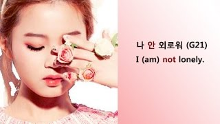 Lee Hi- My Star Lyrics Video for Korean Learners