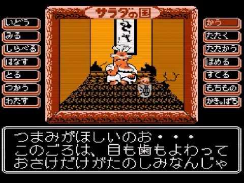 #6セザキングの『サラダの国のトマト姫』ゲーム実況のほほんプレイ