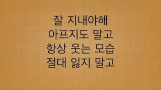 GOT7 - 1:31 AM 가사 한국어
