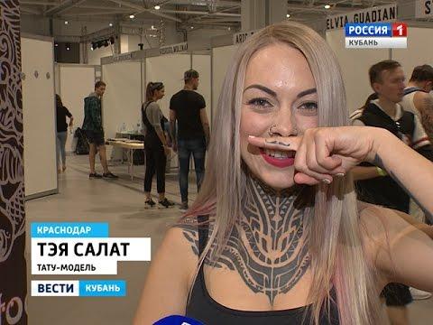 Мастера художественной татуировки сразились за звание лучшего
