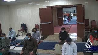 Taraweeh Night 2 - Prayer 1   Ramadan 1442/2021