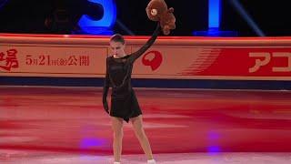 Анна Щербакова Показательные выступления Чемпионат мира по фигурному катанию 2021