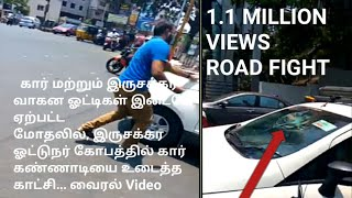 Car & bike man has fighting on the road at Chennai