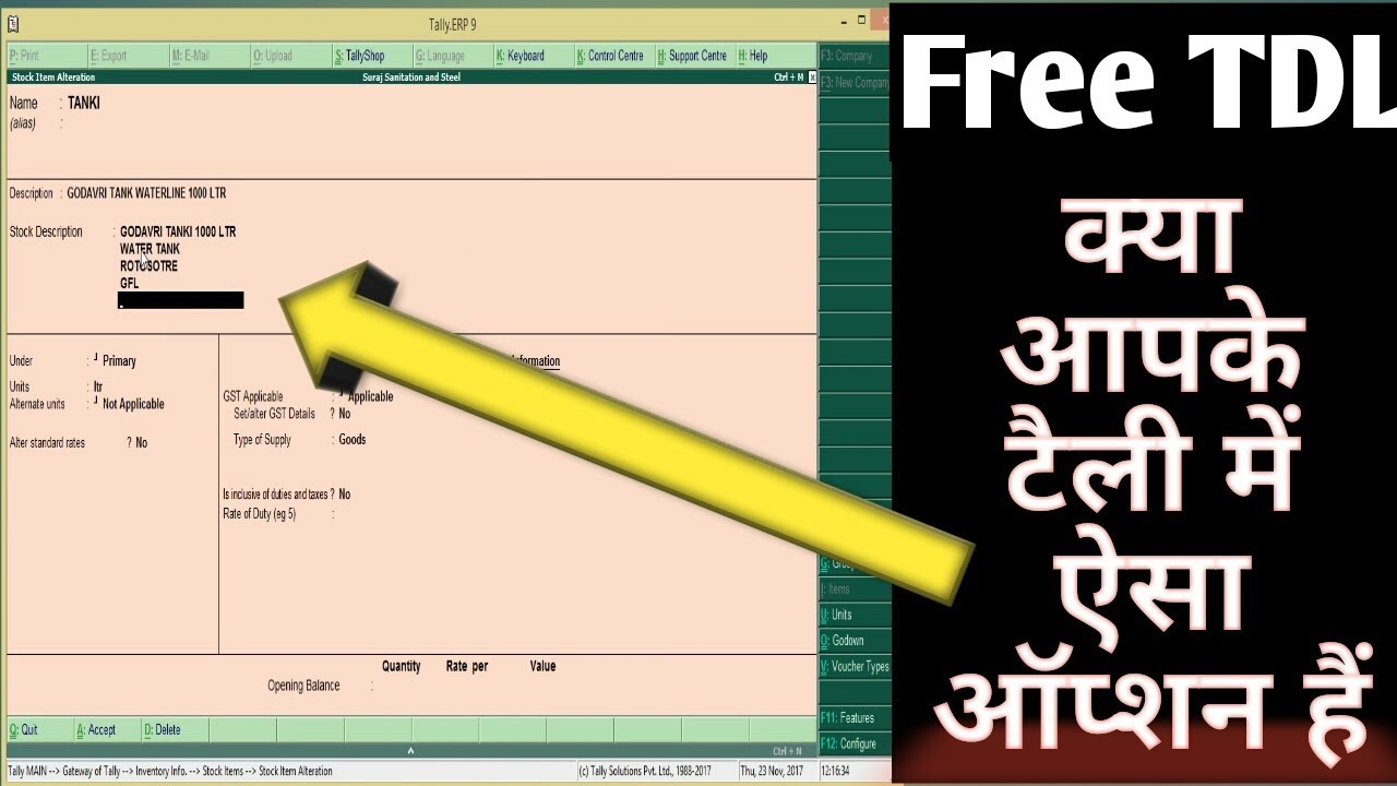 Stock Item With Multiple Line Description Free Tdl File Tally Erp9 6 2 ||  #Free Tdl