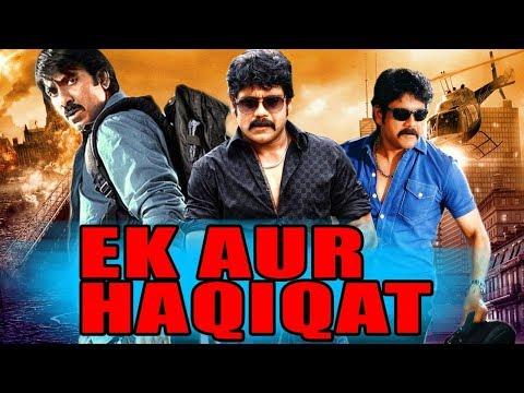 Ek Aur Haqeeqat (Seetharama Raju) Hindi Dubbed Full Movie   Nagarjuna, Ravi Teja