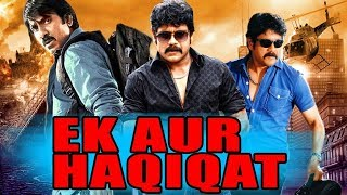 Ek Aur Haqeeqat (Seetharama Raju) Hindi Dubbed Full Movie | Nagarjuna, Ravi Teja