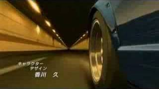 Wangan Midnight intro