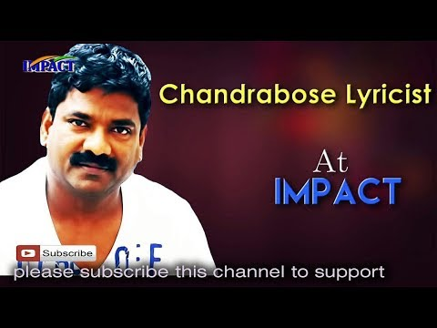Chandrabose lyricist