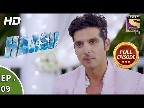 Haasil - हासिल - Ep 09 - Full Episode - 9th November, 2017