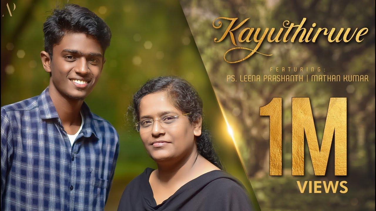 Kannada Worship Song 2019|
